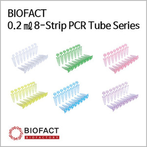 0.2 ㎖ 8-Strip PCR Tube Series
