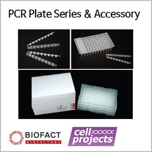 PCR Plate Series & Accessory