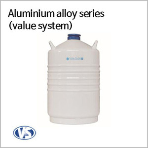 Aluminium alloy series