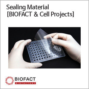 Sealing Material [BIOFACT & Cell Projects]